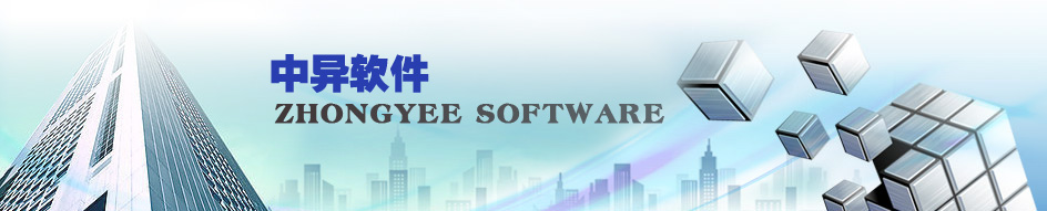 mobile365软件